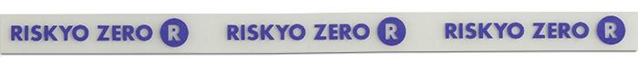 Riskyo Zero R